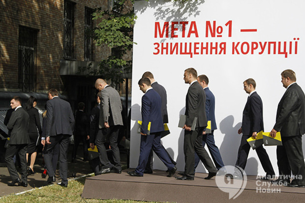 СБУ открыла дело по факту разглашения имен агентов НАБУ