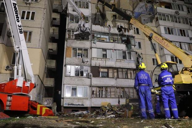 Найдено тело пятого погибшего во взрыве на Позняках