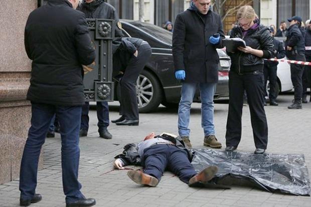 В ГПУ сегодня расскажут о завершении расследования убийства российского политика Вороненкова