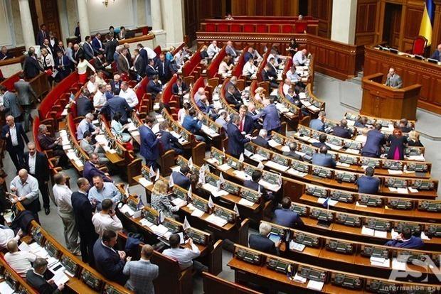 Гройсман требует от Рады до лета принять закон об Антикоррупционном суде