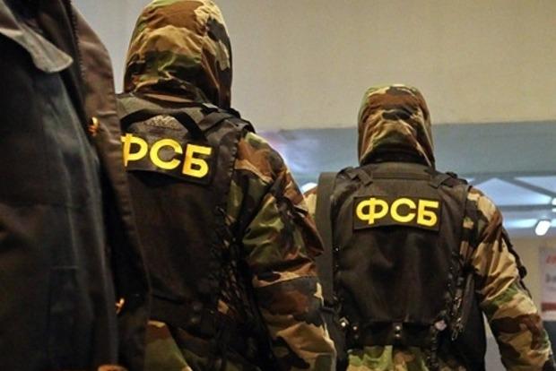 «Россия— безумная наша держава»: ФСБ заинтересовалась измененным гимном РФ