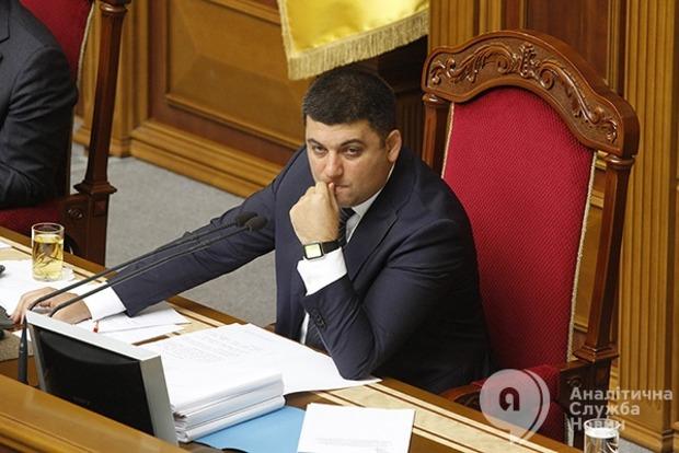 Гройсман: Вчерашнее решение парламента усугубило политический кризис