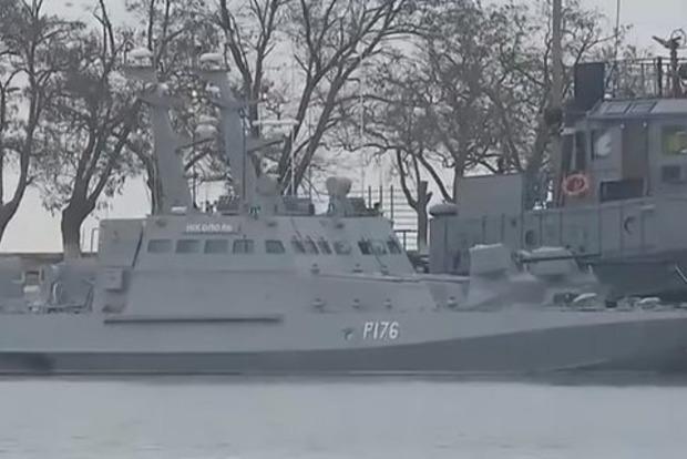Дыра размером с голову. Появились фото простреленного россиянами катера Бердянск