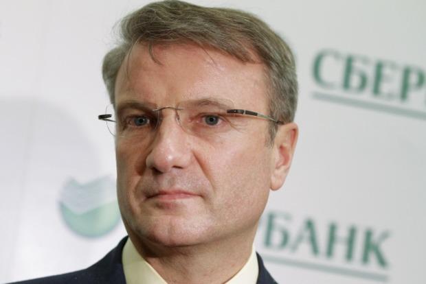 Россия переживает самый масштабный банковский кризис за 20 лет