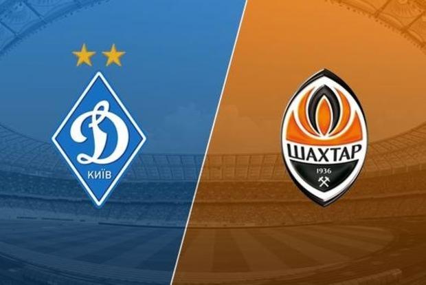 Два футбольных клуба Украины вошли в рейтинг самых богатых в мире