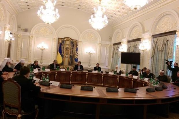 Порошенко встретился с членами Всеукраинского совета церквей