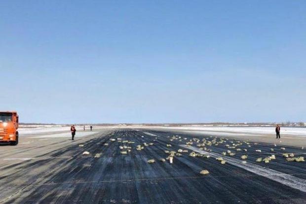 Золотая лихорадка в Якутии: местные жители ищут слитки, выпавшие из самолета