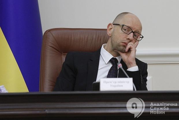 Яценюк нашел деньги на «шубы»