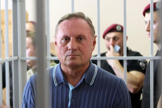 Экс-регионал Ефремов просидит под стражей до середины июня