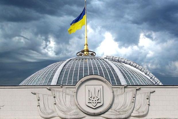 Оппозиция блокировала трибуну Рады, требуя принять законы о выборах