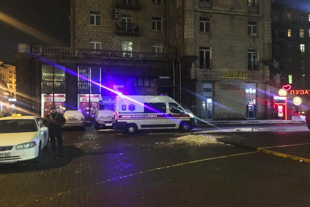 В центре Киева произошло массовое побоище