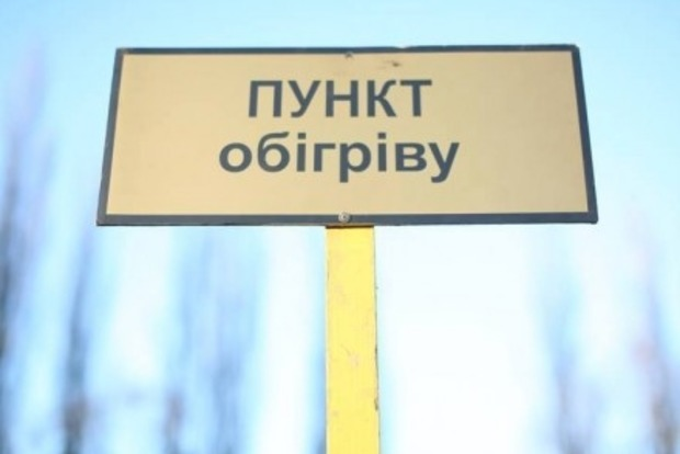 В Киеве развернули работу 30 пунктов обогрева по всем районам - КГГА