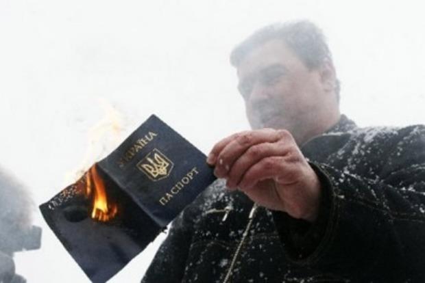 Украина - г*вно, Россия - все. В Раде призвали жестко карать предателей