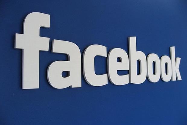Facebook нарвался на крупный штраф