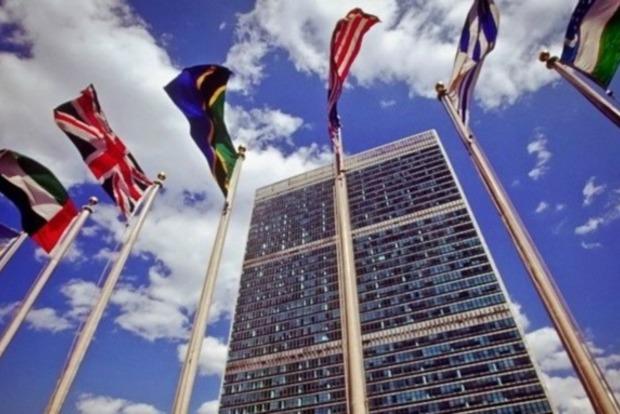 Радбез ООН наклав нові жорсткі санкції проти КНДР