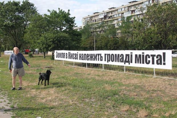 Спочатку рубай, а потім - розбирайся. Чому у київської влади мізки набакир?