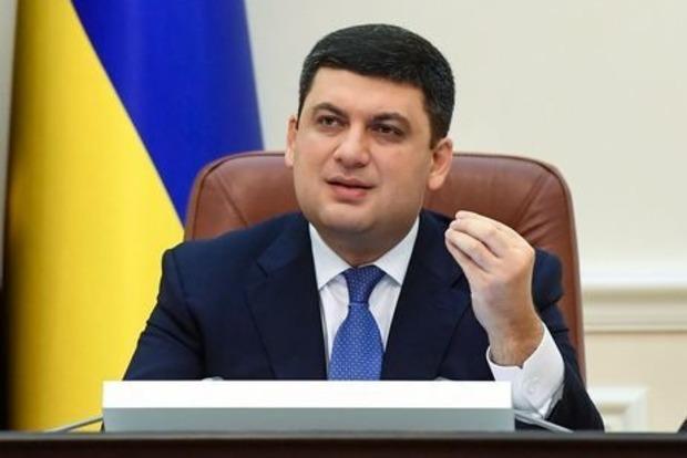 Гройсман: Повышение цен на газ спасет Украину от дефолта