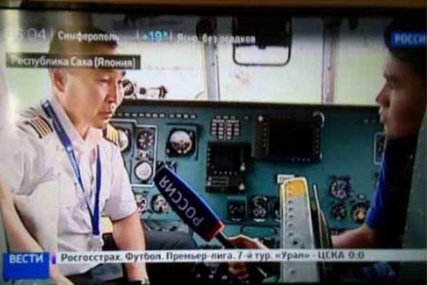 Ляп Кремля ТВ: пропагандисты переселили сибиряков в Японию