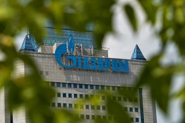 Премії доведеться повернути: Газпром заявив, що рішення Стокгольмського арбітражу зупинено