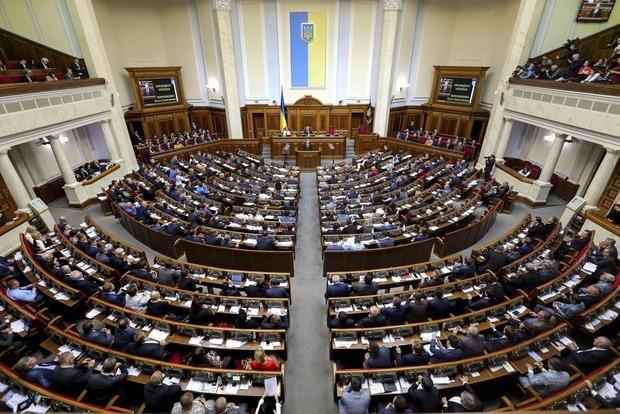 Ввод военного положения: Рада соберется в 16:00