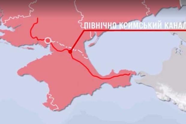 Украина перекрыла воду в оккупированный Крым. Появилось видео