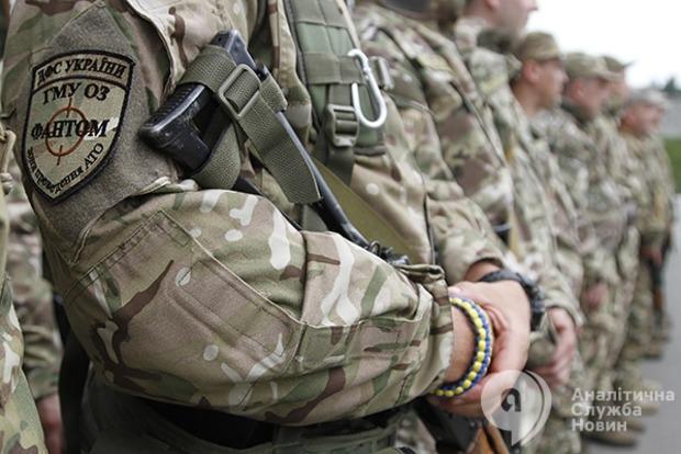 Ротация в спецподразделении «Фантом»: в зону АТО отправляются новые бойцы