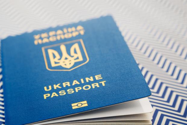 Українцям забезвізові поїздки до ЄС доведеться додатково платити 7 євро