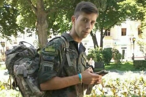 В Варшаве нашли мертвым бывшего участника АТО