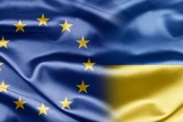 Україна отримала від ЄС 10 млн. євро на реформу держуправління