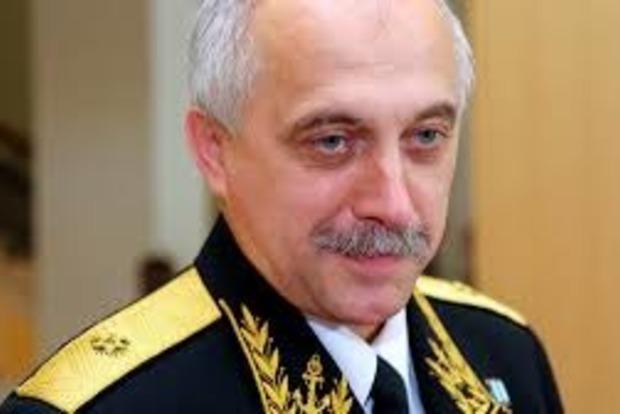 Украинский суд разрешил задержать российского вице-адмирала