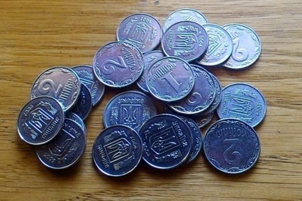 Прошло три года как в Украине упразднили мелкие монеты