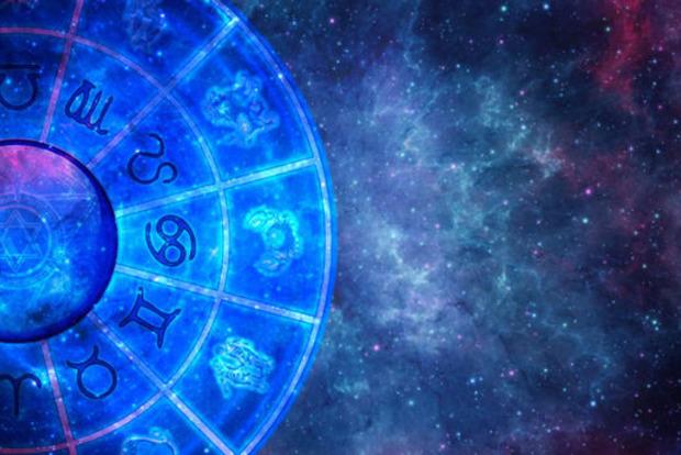 Самый точный гороскоп на 17 апреля 2018 года