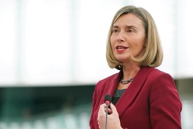 ЕС выступил с заявлением к пятилетию аннексии Крыма Россией