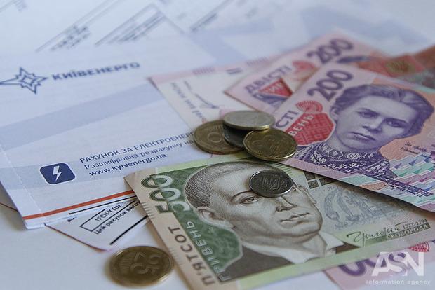 Почти полмиллиону киевлян пересчитали платежки