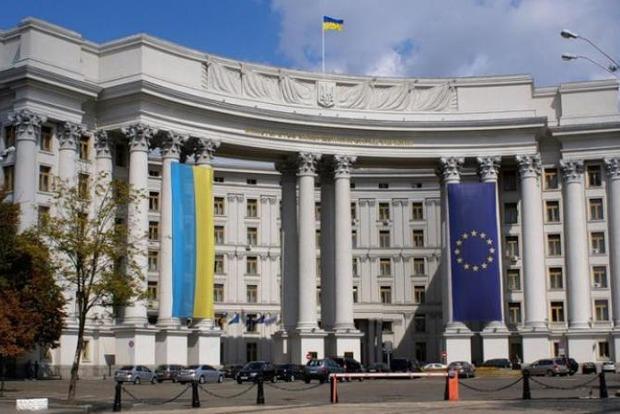 МИД Украины жестко ответил на идею России раздавать гражданство украинцам