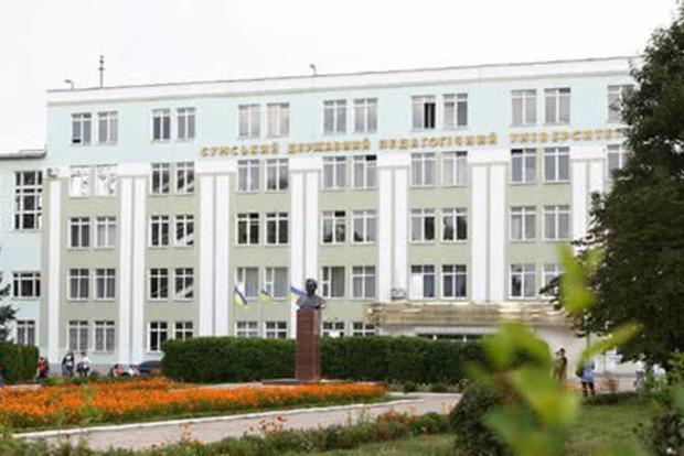 Студенти Сумського педуніверситету пройшли практику в окупованому Криму