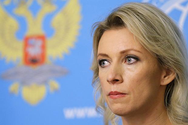 В Москве обвинили Нидерланды в «русофобии» из-за ратификации Соглашения об ассоциации Украина - ЕС
