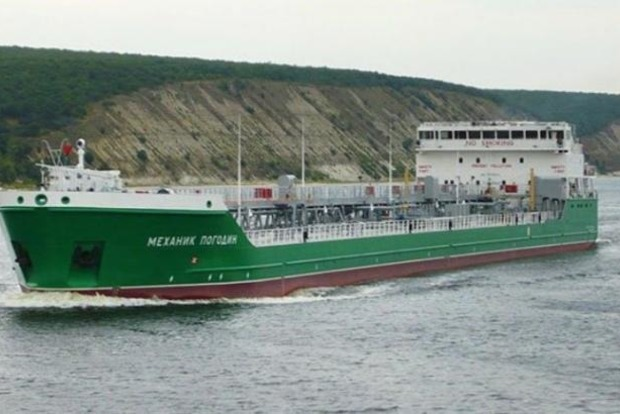 ОБСЕ посетила экипаж российского танкера «Механик Погодин»