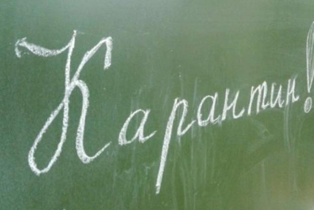 На карантин из-за гриппа закрыли школы Тернополя