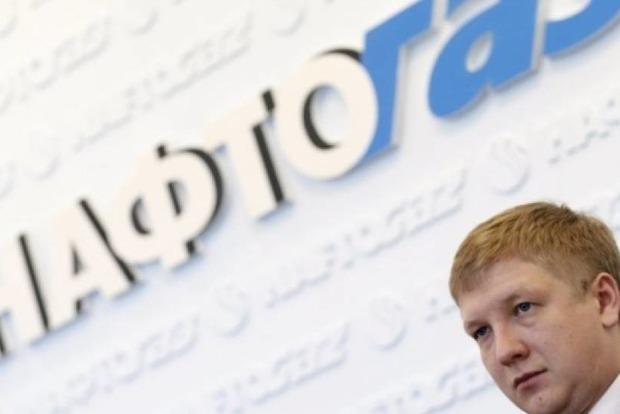 Кабмин обещал отменить многомиллионные премии руководителям Нафтогаза
