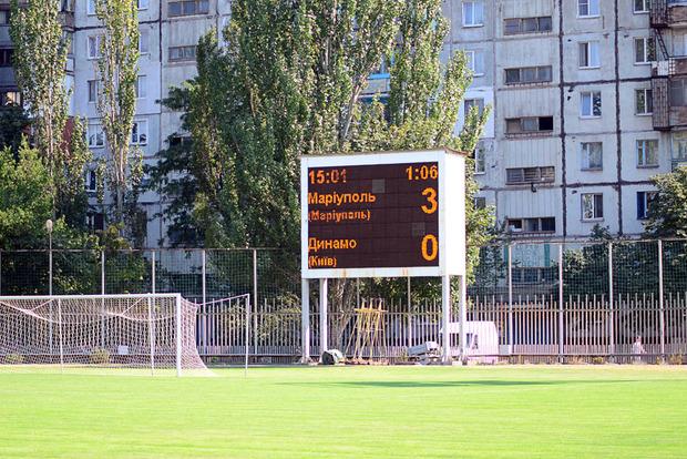 ФКМариуполь сделал резкое объявление вадрес киевского Динамо