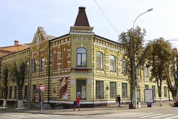 Чек-лист по подготовке поездки в Хмельницкий
