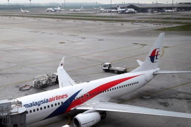 Из-за угрозы извержения вулкана на Бали отменили 445 авиарейсов