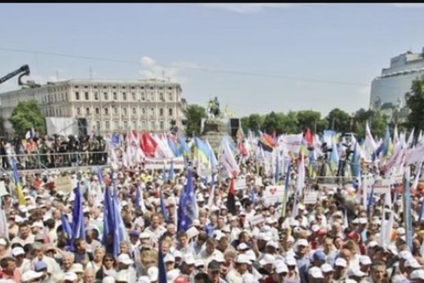 Все більше українців незадоволені тим, як розгортаються справи в країні