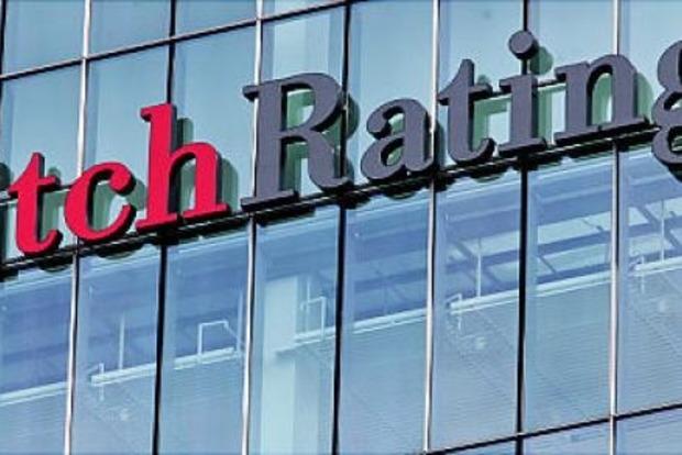 Fitch подтвердило рейтинги Украины на уровне «B-» с прогнозом «Стабильный»