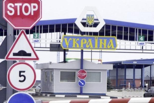Украина закрывает границу для иностранцев. Временно