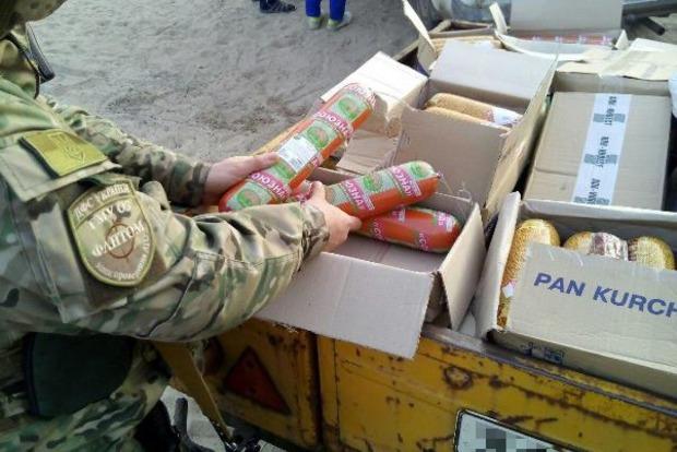 В Луганской области «Фантом» задержал около речной переправы партию продуктов питания
