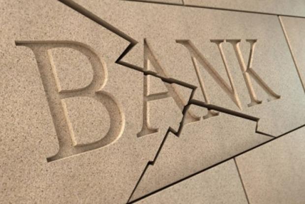 До конца года НБУ может закрыть еще несколько малых банков