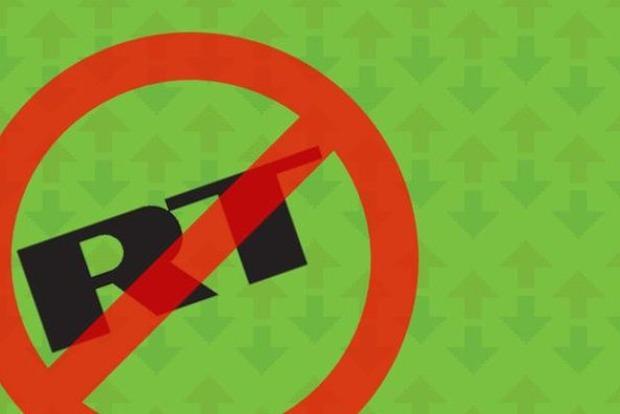 Великобритания планирует закрыть российский телеканал Russia Today