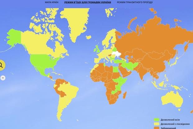 Украинцам открыли границы еще 13 стран. Где узнать какие